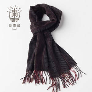 Wholesale clean towel: Stripes Pure Cashmere Scarf