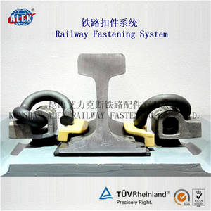Wholesale rail fastener: E Type Rail Clip Fastening System
