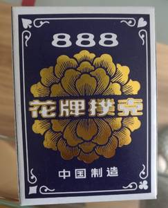 Wholesale flowers: 888 Flower Playing Cards