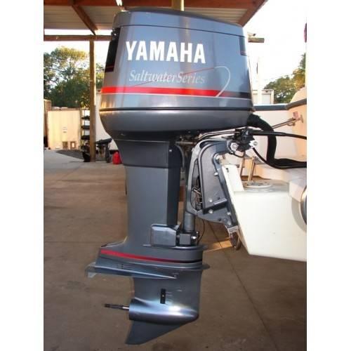 Sell 1995 yamaha 200 hp 2 stroke outboard motor id for Kawasaki outboard boat motors