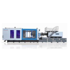 Wholesale distribution amplifier: Large Size Plastic Injection Molding Machine