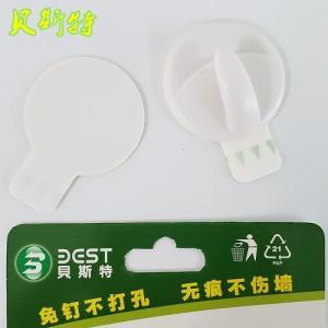 Wholesale plastic hooks: Self Adhesive Removable Plastic Hooks
