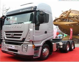 Wholesale Truck: High Quality China 6x4 SIH Tractor Truck