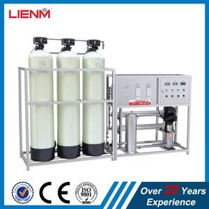 Wholesale water purifier: Guangzhou Factory LRO Industry Reverse Osmosis Water Purifier Water Treatment