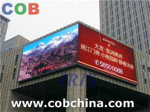 Wholesale electronic billboards: Iris-Outdoor Full Color P10 LED Display