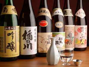 Wholesale japanese: Japanese Rice Wine