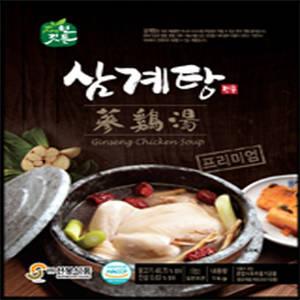 Wholesale Food Processing: Zayeon Kitdeun Ginseng Chicken Soup