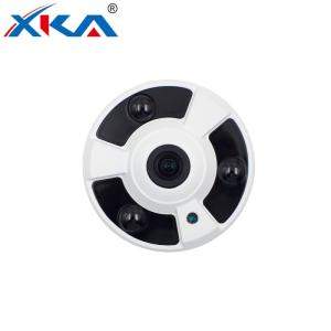 Wholesale security: HD 1080P 2MP Metal CCTV Security Fisheye Onvif IP Camera