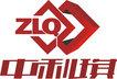 Henan Zhongliqi Printing Material Co.,Ltd Company Logo
