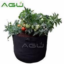 Wholesale girdle: Folding Non Woven Planter Pot for Garden Fabric