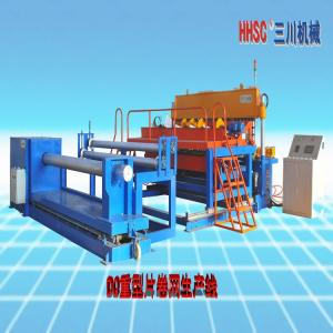 Wholesale Other Manufacturing & Processing Machinery: Hot Sale Reinforcing Mesh Welding Machine-EJA