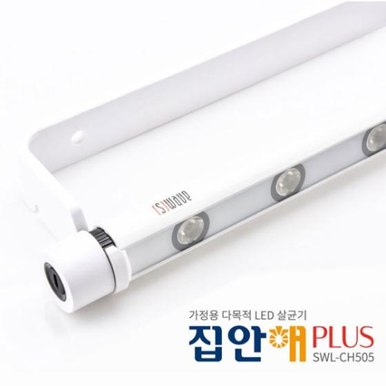 Sell multipurpose LED sterilizer