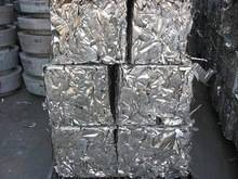 Sell 6063 Aluminium Extrusion Scrap For Sale
