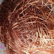 Wholesale copper scrap: Selling SGS Bare Bright Copper Scrap and Copper Wire 99.99% for Sale