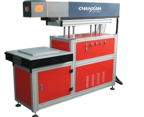 Sell CX-30G Laser Marking Machine for Metal