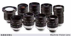 Wholesale Lenses: Machine Vision Lens