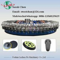 Sell pu arm and elbow protector, knee cap, knee pad and knee pad rotary machine