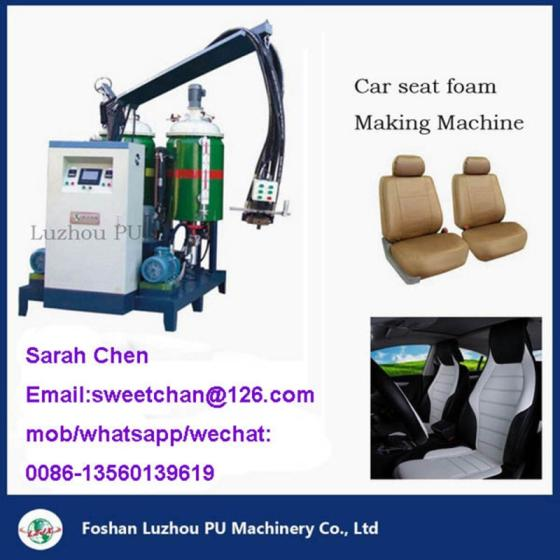 Sell Chair seat cushion chair mattress pu turntable production line