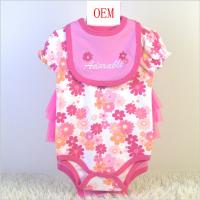 Baby Garment Mass Production Factory Makes Baby Wear Sets