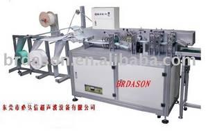 Wholesale non woven mask machine: Non-woven Face Mask Machine