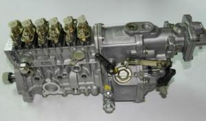 Wholesale fuel injection: DONGFENG Fuel Injection Pump 3908568
