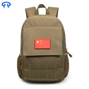 Wholesale military: Outdoor waterproof military nylon backpack