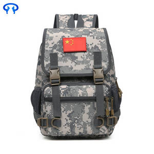 Wholesale Luggage, Bags & Cases: Outdoor camouflage shoulder Oxford spinning backpack