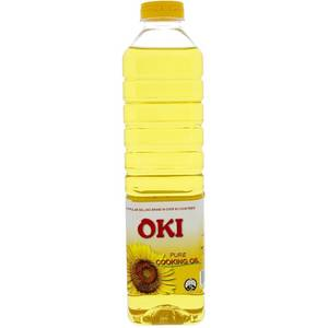 Wholesale Other Cooking Oil: OKI Vegetable Cooking  Oil