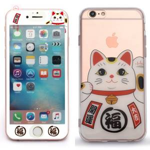 Wholesale full cover protector: Anti-fingerprint 3D Full Cover Round Edge Tempered Glass Screen Protector for IP 6 6s&Plus -Cute Cat