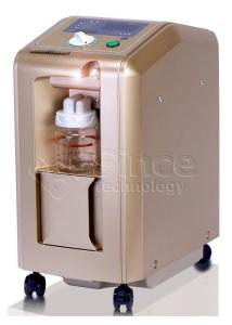 Wholesale medical equipment: Miniature Portable Home Oxygen Concentrator Medical Equipment Low Noise