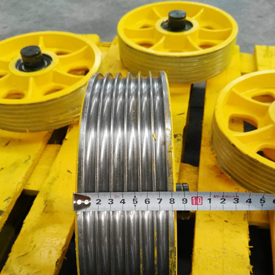 Elevator Parts Traction Machine Divert Pulley