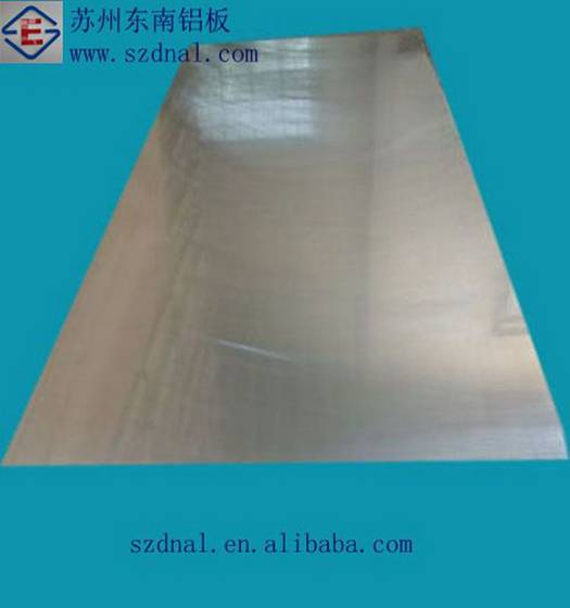 Sell 5754 5083 5005 5052 aluminum sheet  factory sales in China