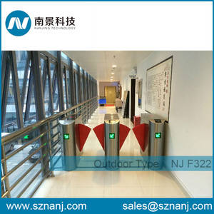 Wholesale ic card reader: IC ID Card Reader Flap Barrier Turnstile Electronic Flap Barrier with Security S
