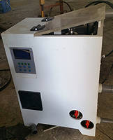 Electrolytic Recovery Machine for Gold or Silver