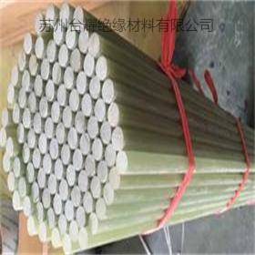 Wholesale insulation tube: Insulation Rod and Tube and Section Bar