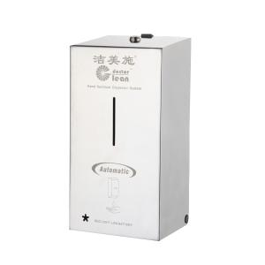 Wholesale sanitizer: Medical Used Wall Mounted Stainless Steel Sanitizer Soap Dispenser 800ML