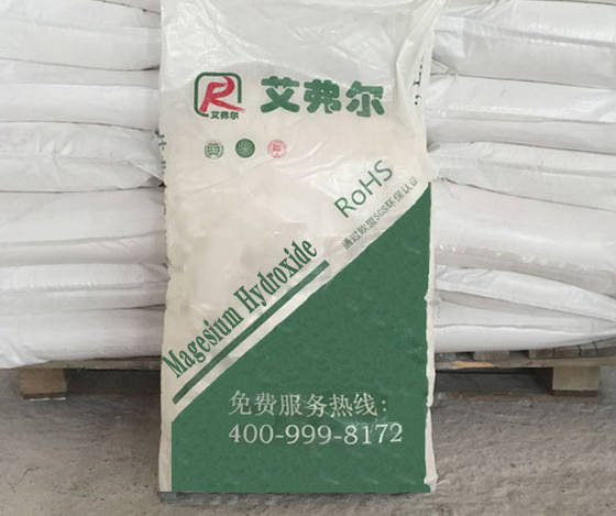 Sell Magnesium Hydroxide