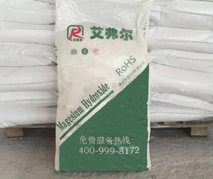 Wholesale electric cable duct: Magnesium Hydroxide