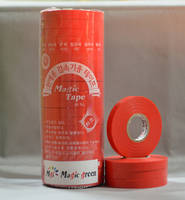Tape for Magicbinder / Agricultural Gardening Tool