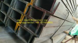 Wholesale channel steel: Hot Rolled Mild Steel U Channel Bar U Beam Perforated or Not Galvanized or Not