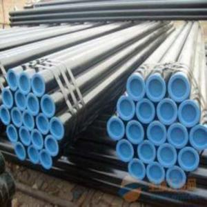 Wholesale carbon line pipe: High Quality Line Pipe XS Seamless Carbon Steel Pipe for Fluid or Gas Delivery