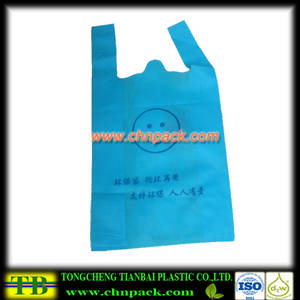 Wholesale cycling vest: Biodegradable Non Woven Fabric 100% Recycle Retail Bag
