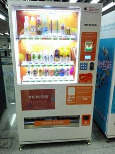 Wholesale coin selector: New Design Drink Vending Machine