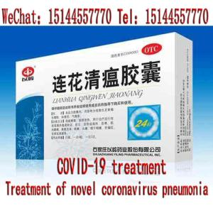 Wholesale medicines: Covid 19 Fighting Products / Foggers/ Medicines/N95 Masks