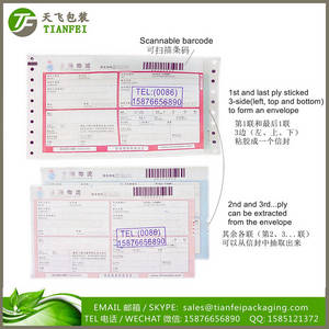 Wholesale Other Paper: Special Desian Consignment Note with Sticker