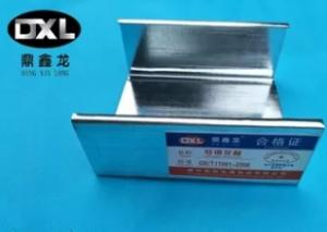 Wholesale steel channel: Hot Dip Galvanizing Light Steel Frame , Light Gauge Steel Channel / Stud
