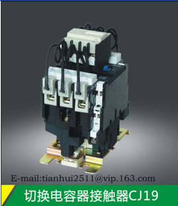 Wholesale Contactors: LC1-DK Change-over Capacitor Contactor