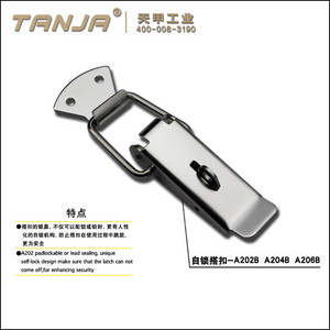 Wholesale locking device: [TANJA] A204B Draw Latch / Stainless Steel Toolbox Latch with Self-locking Device