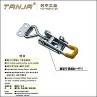 [TANJA] 4012B Adjustable Toggle Latch / Stainless Steel Toggle Clamp/ Self-locking Carriage Clamp