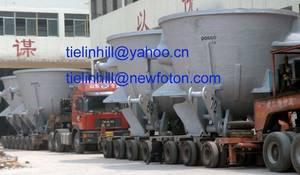 Wholesale slag mill: Slag Pot for Steel Mill